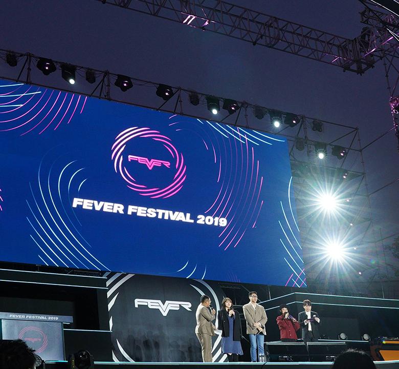 FEVER FESTIVAL image3