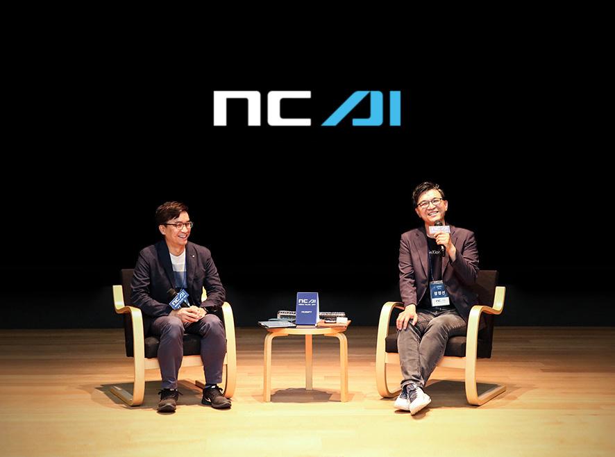 NC AI DAY image3